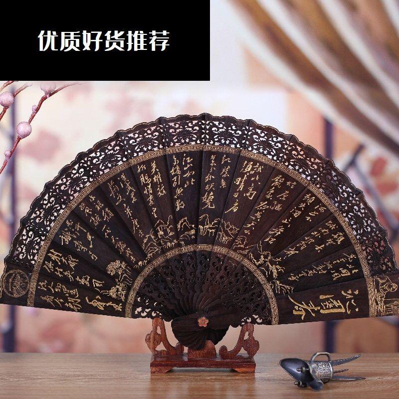 优质c 木雕扇子古典工艺扇大红酸枝木扇子折扇镂空木扇摆件实木雕