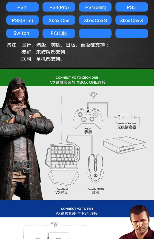 現貨~貨到需付8130元 【現貨】PS5鍵鼠轉器PS4pro配件xbox/one/series X/S外接鼠標鍵盤套裝A