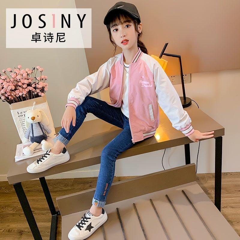 卓诗尼女童秋季外套2021新款韩版洋气儿童夹克上衣棒球服童装潮流