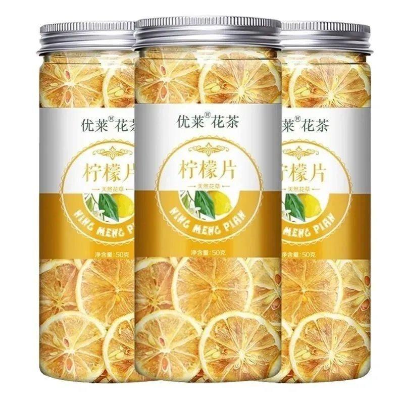 柠檬片柠檬干泡水柠檬茶新鲜柠檬干片水果茶搭配山楂玫瑰花茶组合