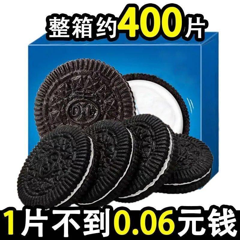 奥利口味巧克力夹心饼干休闲零食品小黑饼儿童代餐糕点批发整箱