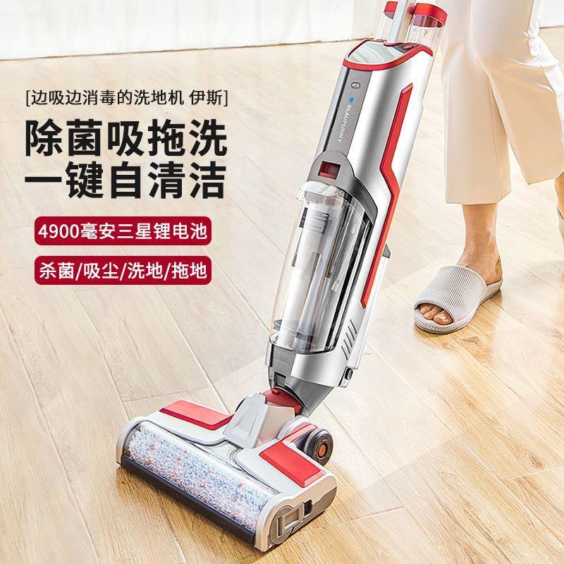 德国蓝宝洗地机无线智能洗地机吸拖一体吸尘洗拖地一体机干湿两用