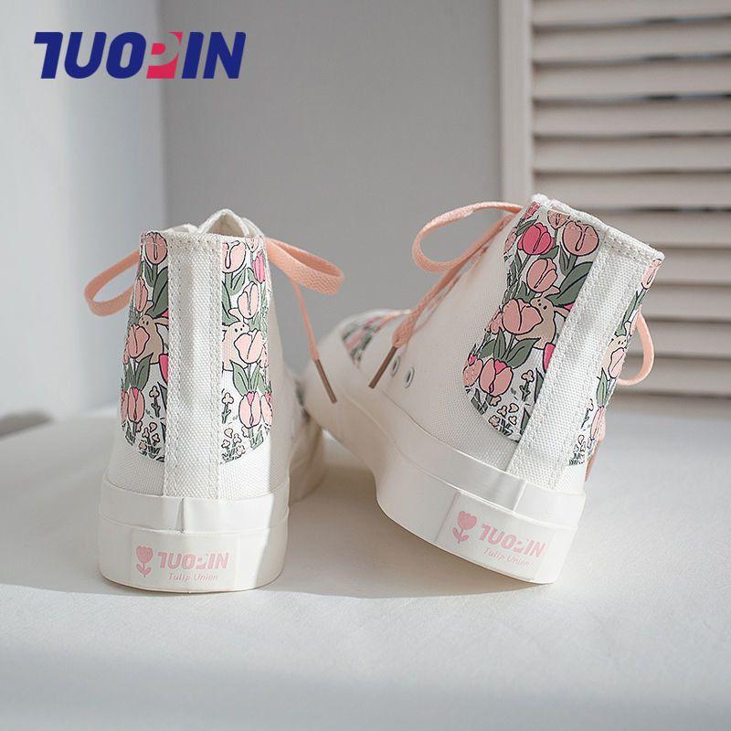 鮀品2021夏季新款高帮帆布鞋女日系小白鞋原宿风小众原创休闲鞋