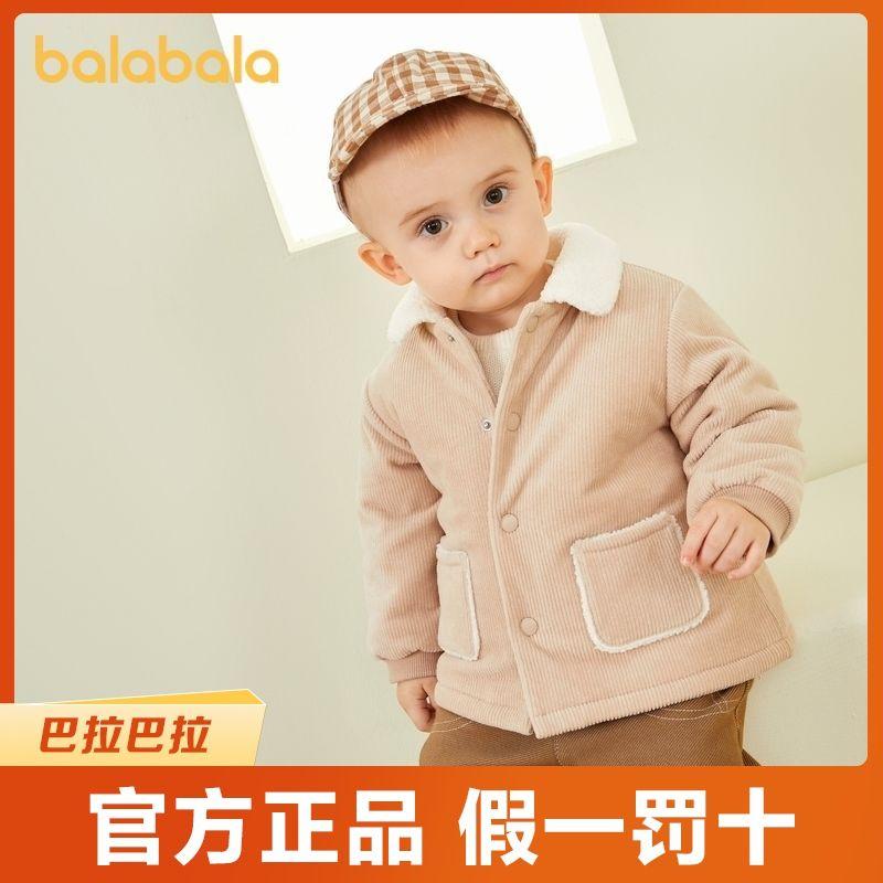 88917-巴拉巴拉宝宝棉衣儿童棉袄婴儿棉服加厚冬装2021新款萌灯芯绒加绒-详情图