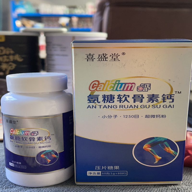 三盒喜盛堂氨糖软骨素钙60g