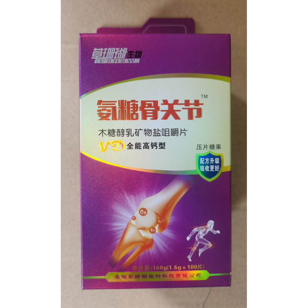 睿博士氨糖骨关节糖果(1.6g*100片)