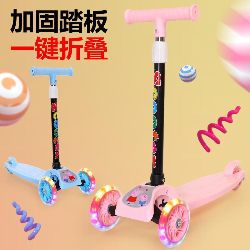 75818-折叠儿童滑板车2-8岁三轮闪光脚踏车米高滑行车玩具童车-详情图