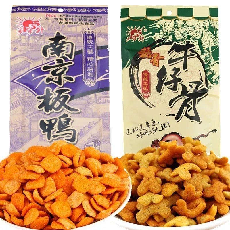 步步升南京板鸭8090怀旧零食酱香牛仔锅巴童年小食品110-1760g