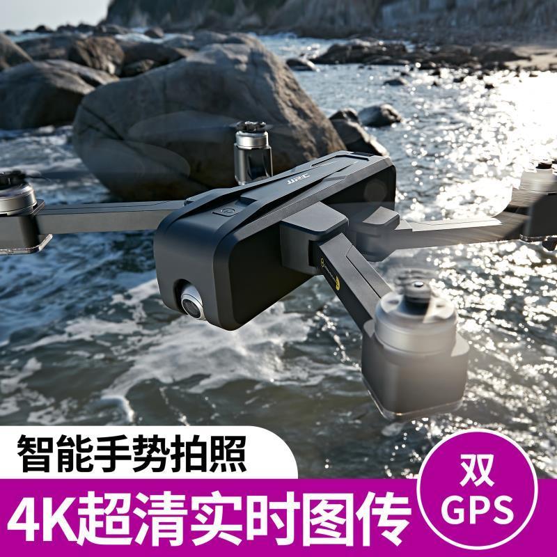 遥控飞机无人机航拍器高清专业大型4k飞行器14岁以上5000米超远程