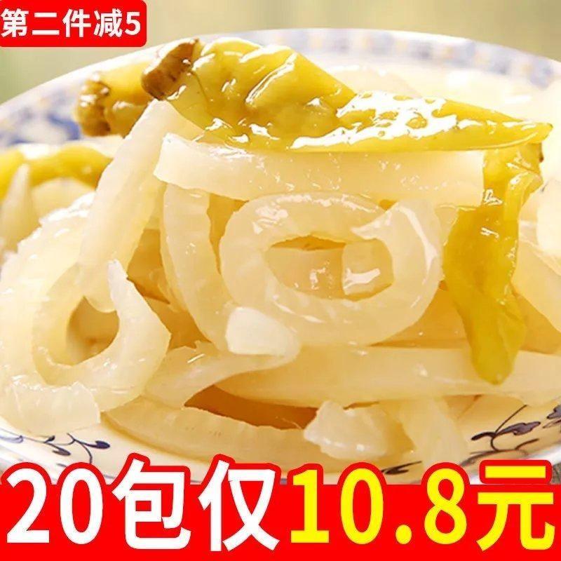 2减2】泡椒猪皮山椒猪皮肉食品肉类熟食好吃的辣味小零食猪皮批发