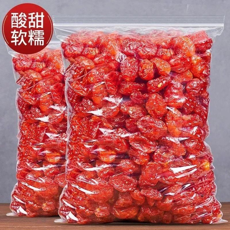 小西红柿番茄干圣女果干小零食蜜饯零食新鲜果干酸甜可口100g500g