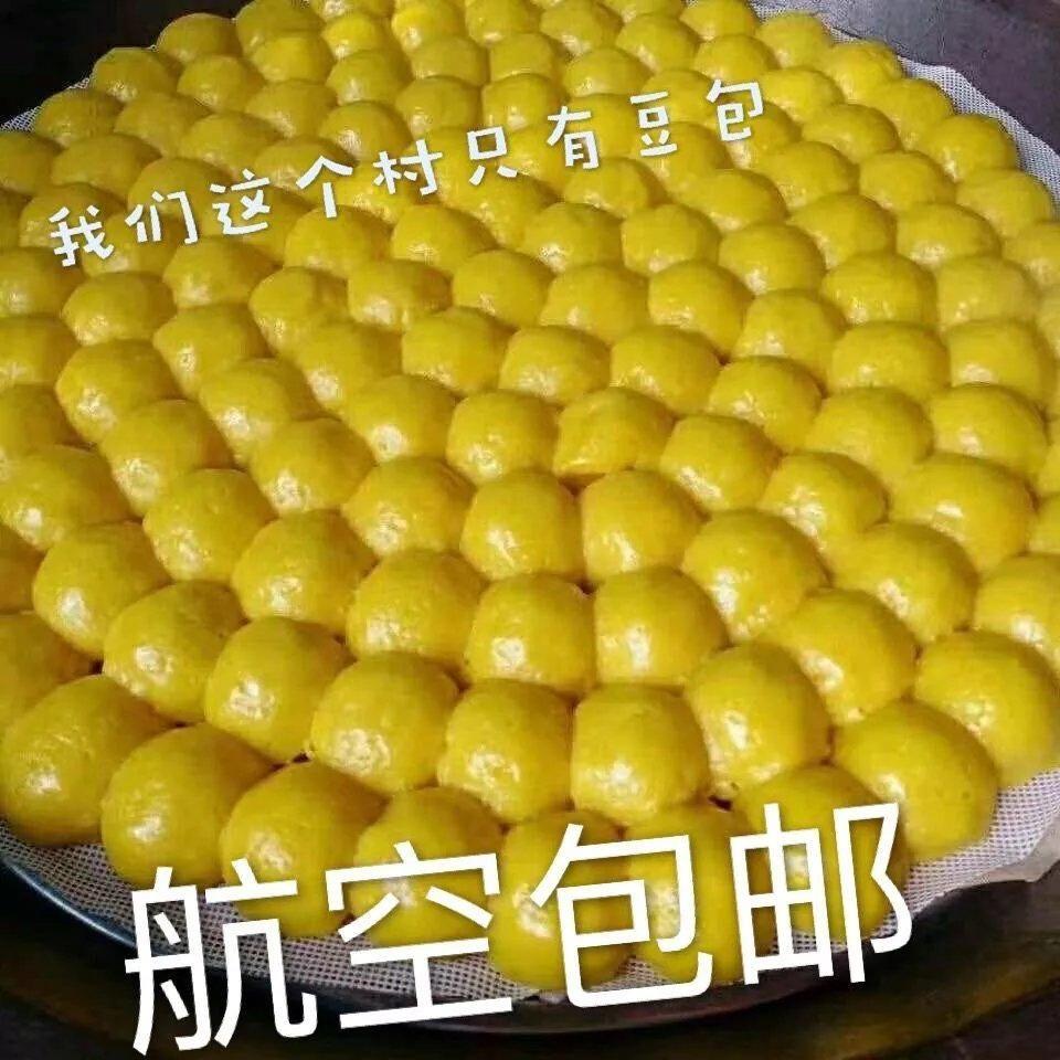 东北特产粘豆包纯手工大黄米白糯米黏豆包芸豆馅江米面豆包包邮