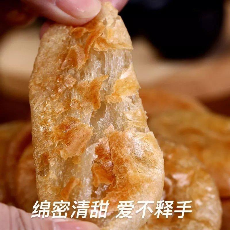 正宗老婆饼整箱软糯香甜千层饼广东传统糕点早餐零食小吃独立包装