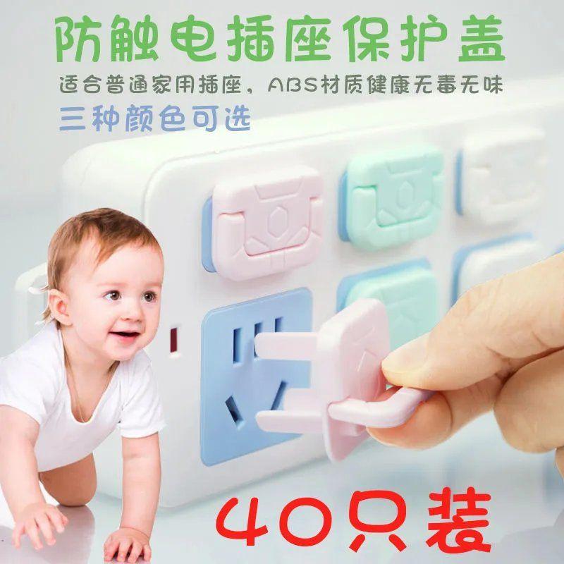 插座保护盖儿童防触电安全罩卫生间防水盒电源婴儿插座保护盖