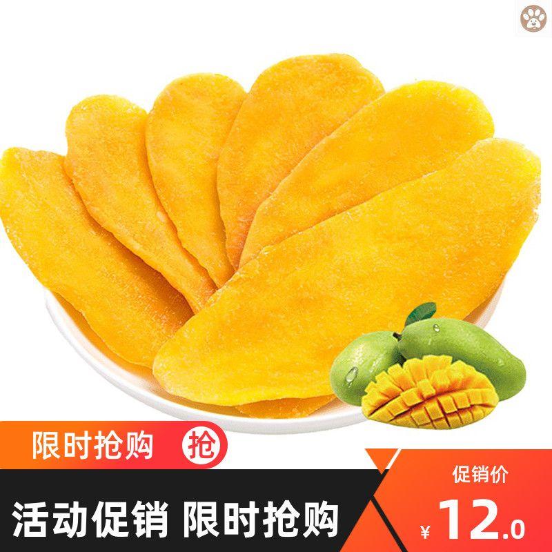 芒果干 原味果然派水果干大礼包蜜饯果干果脯一件整箱装泰国风味