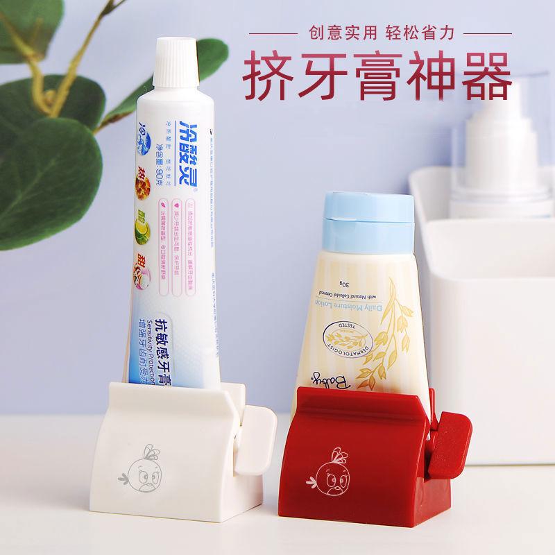 【惠民】ZY 懒人牙膏挤压器挤牙膏工具G