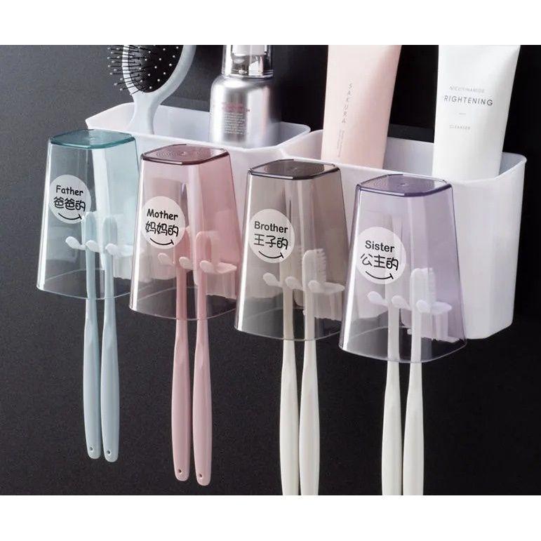 【宠粉】牙刷架套装 免打孔刷牙杯子漱口杯挤牙膏