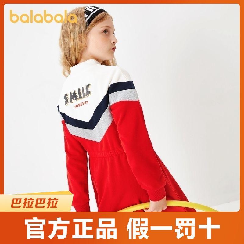 88628-巴拉巴拉童装女童连衣裙冬装2021新款儿童裙子大童加绒保暖时尚潮-详情图
