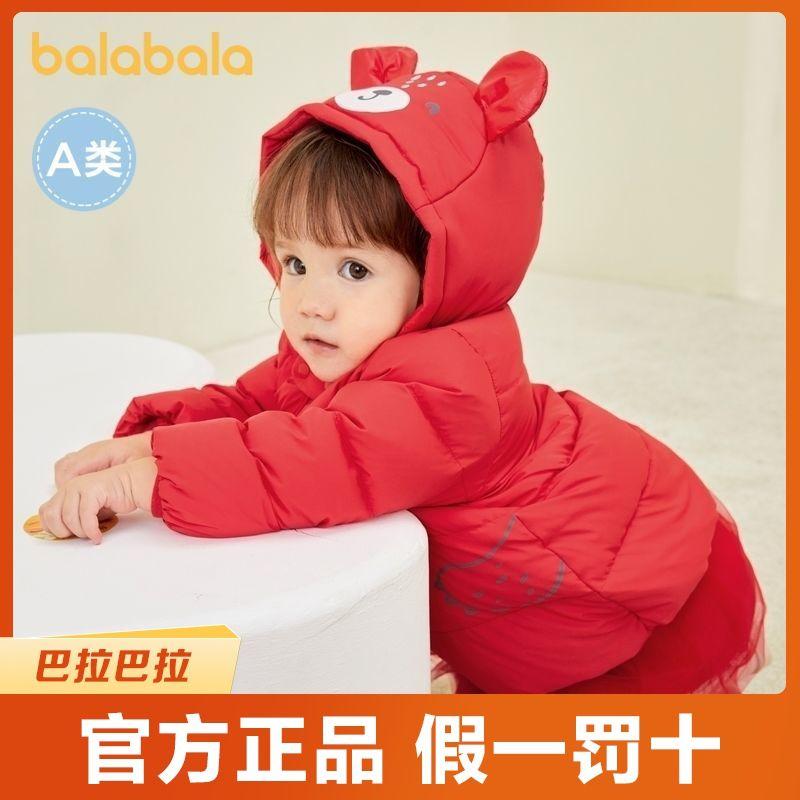 巴拉巴拉宝宝羽绒服鹅绒男婴儿加厚短款外套保暖2021新款女童衣服