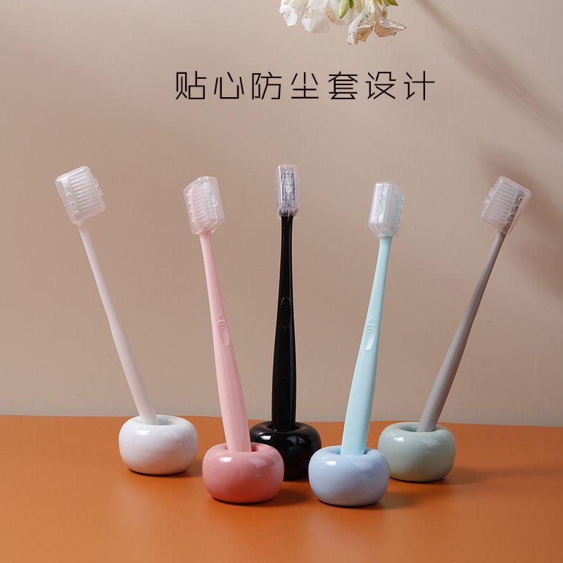 75729-网红推荐10支冰淇淋牙刷家用超值组合装情侣小头软毛日韩风清洁xk-详情图