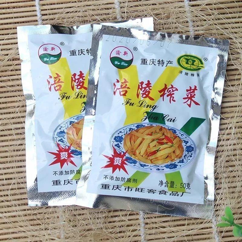 涪陵榨菜丝咸菜50g多袋小包装 清淡一整箱下饭菜零食外卖开胃菜