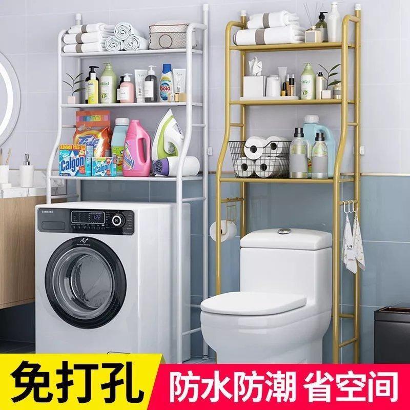 卫生间免打孔置物架浴室收纳架洗手间坐便器落地马桶架洗衣机架子