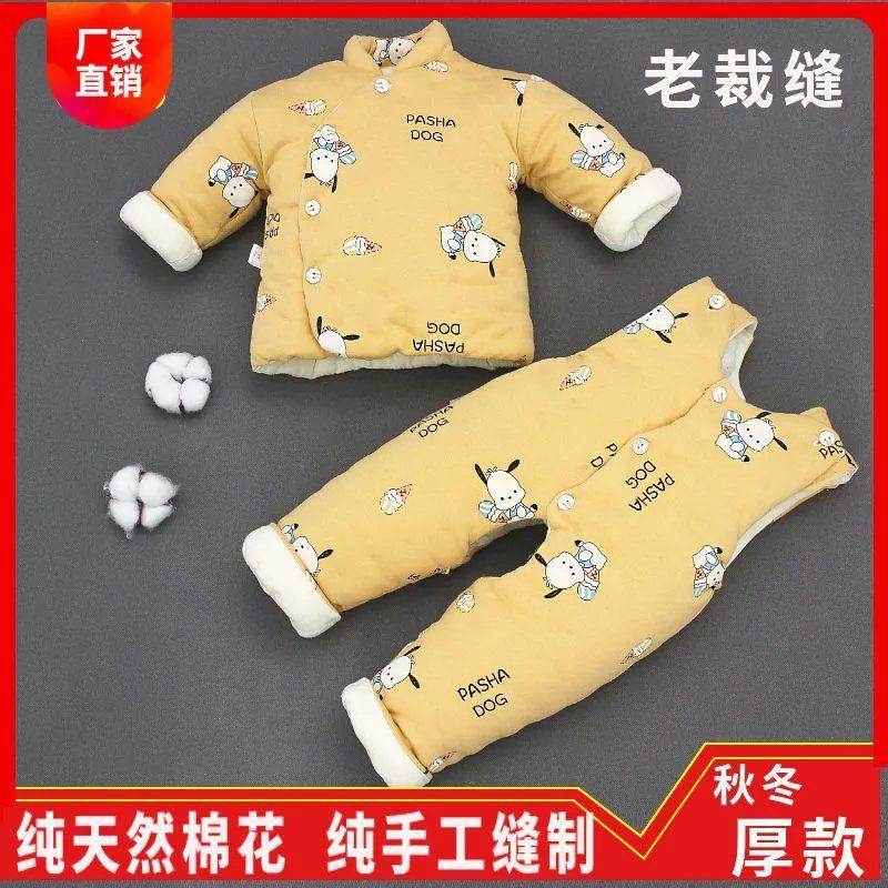 宝宝手工棉衣纯棉花男童女童棉袄棉裤套装小孩子婴幼儿童冬季套装