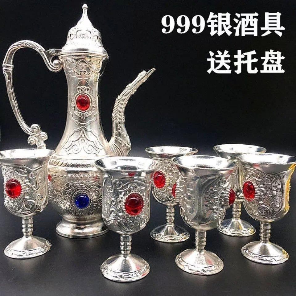 银纯银酒壶酒杯银茶壶酒具套装高档复古银具红酒杯酒壶镀纯银酒壶