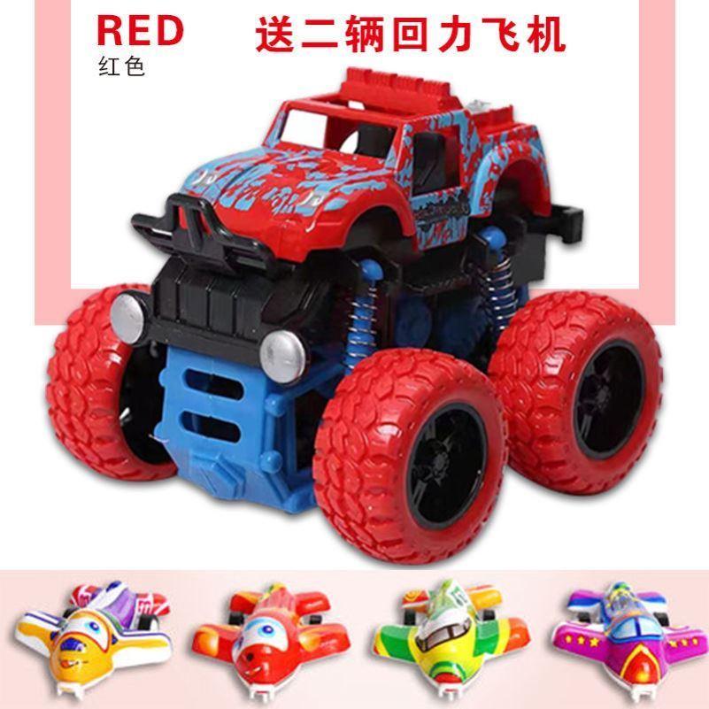 儿童玩具车男孩2021年新款【抖音涨价】惯性四驱越野车儿童男孩模