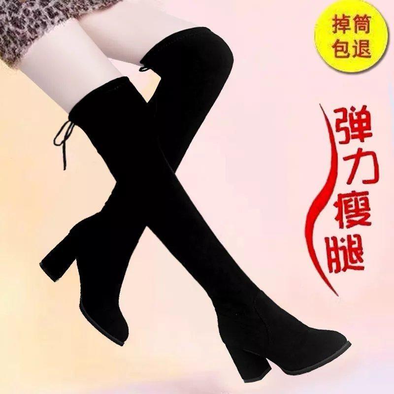 2021过膝长靴女粗跟显瘦冬季保暖加绒弹力靴大码平底高筒时装女靴