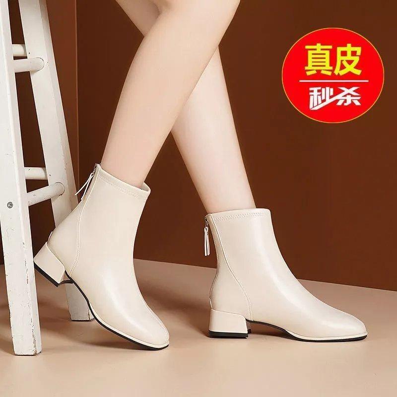 真皮短靴女冬季2020新款百搭网红方头粗跟加绒时尚瘦瘦靴大码靴子