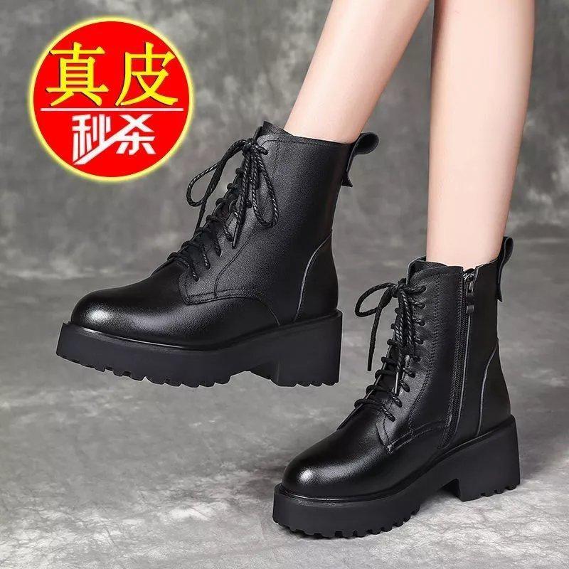 真皮马丁靴女春秋单靴2021新款冬季加绒加厚英伦风厚底中跟短靴女