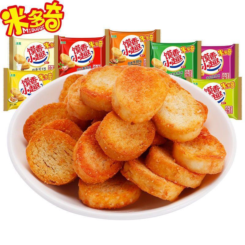 88843-米多奇烤香馍片小馍丁零食整箱包邮馍香小趣多味混合装馒头片饼干-详情图