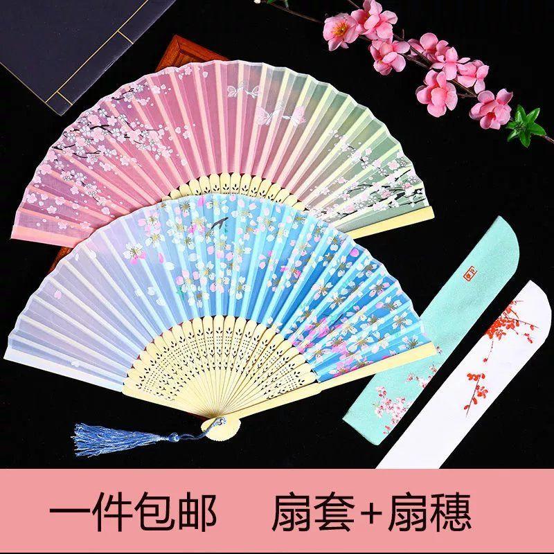 扇子折扇中国风女式学生古风流苏夏季随身携带古装古代汉服小竹扇
