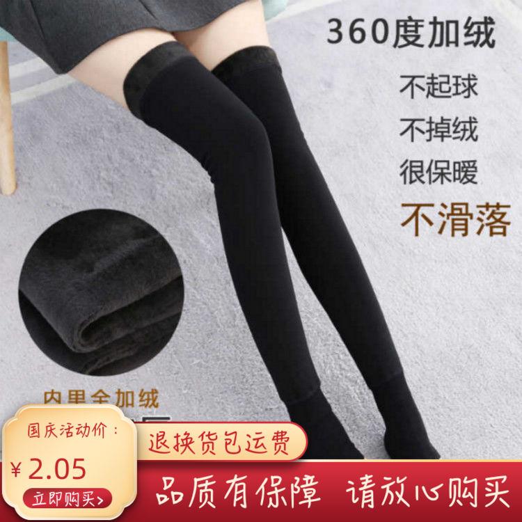 秋冬护膝保暖腿加厚加绒老寒腿男女通用老人防寒膝盖关节保暖护漆