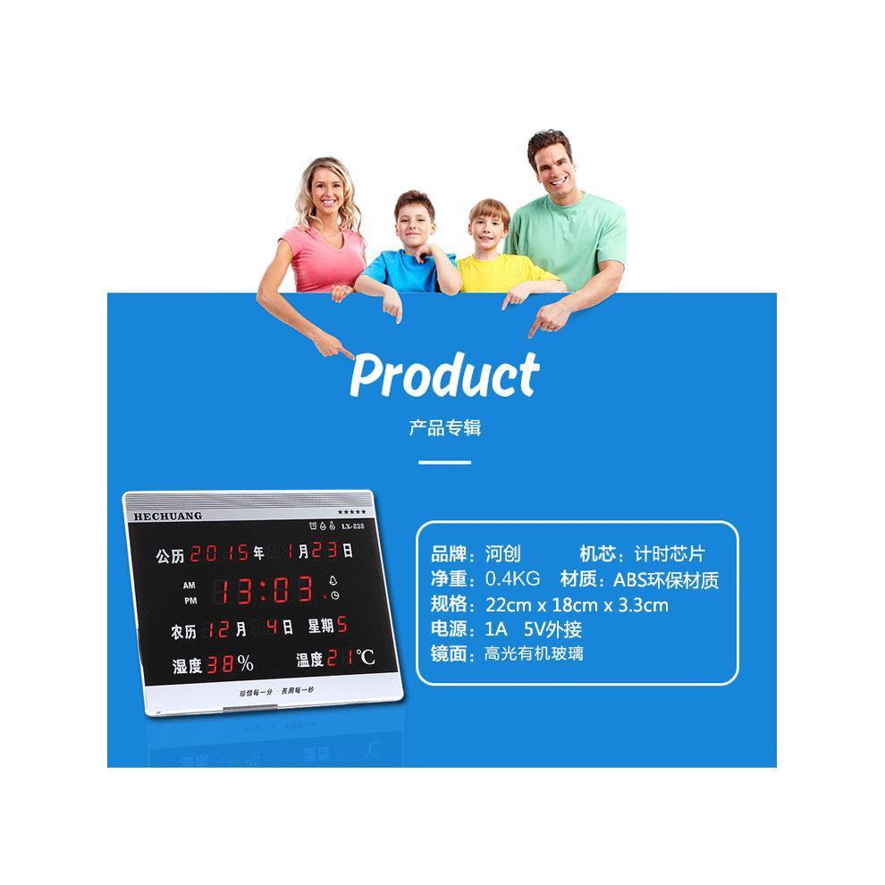 客厅电子钟带显示温度计的万年历湿度数字屏挂墙时间钟多功能家用
