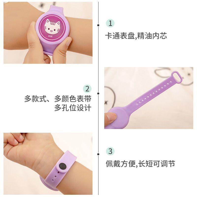 2个装 驱蚊手环手表儿童宝宝幼儿防蚊子手链夏季随身贴神器防蚊