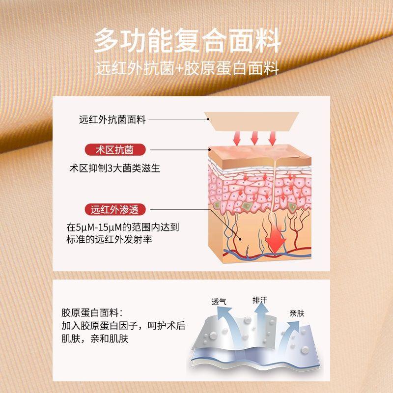 怀美二期腰腹术后塑身衣大腿强压塑形上衣持续加压塑型美体