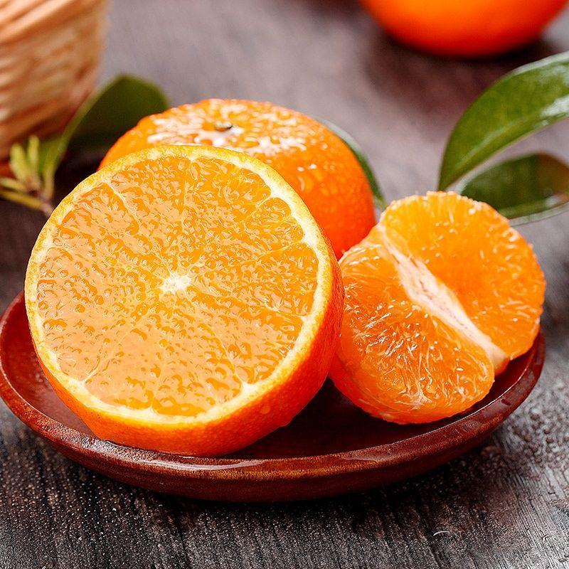 【5斤】四川眉州沃柑橘子新鲜薄皮